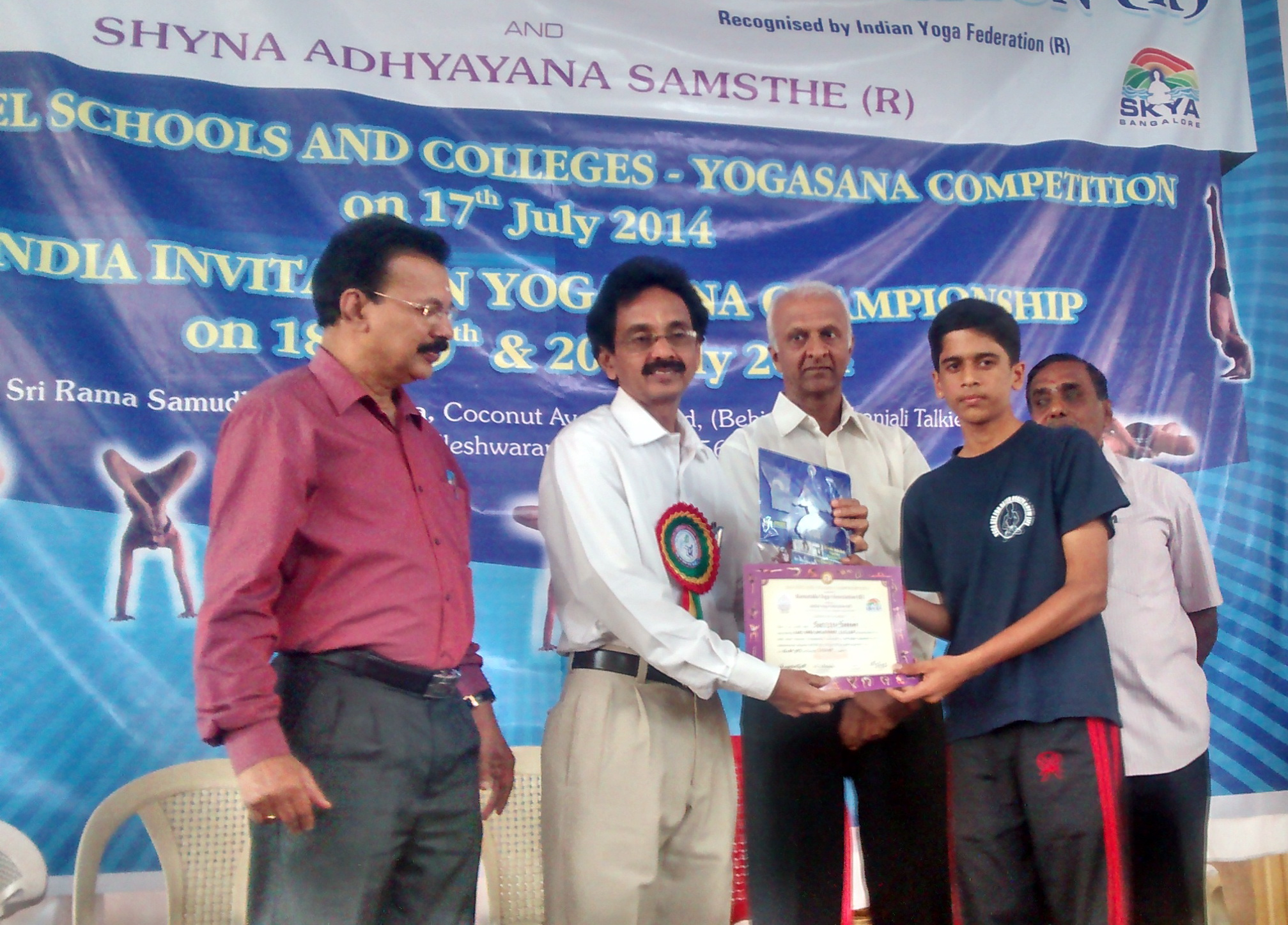 Prize Distribution in State Level Yoga Competition